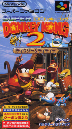Super Donkey Kong 2 Dixie & Didie