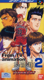 From TV Animation Slam Dunk 2