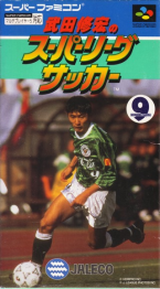 Takeda Nobuhiro no Super League